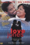 pursuing the possibilities: love jones as love and erotica in film